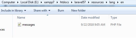 mesage_file_en